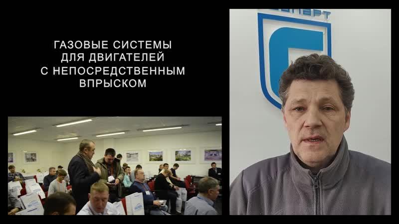 Приглашение на семинар DIGITRONIC 3 апреля в Москве