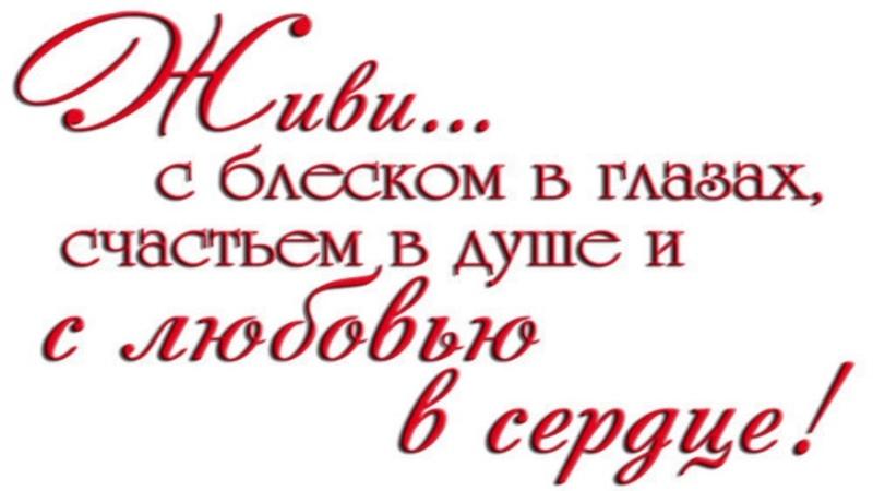 Код Больших Денег Константин Довлатов Презентация