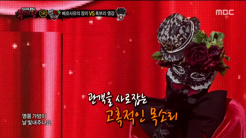 CLIP Tiffany Miss Korea 190908 King of Mask Singer