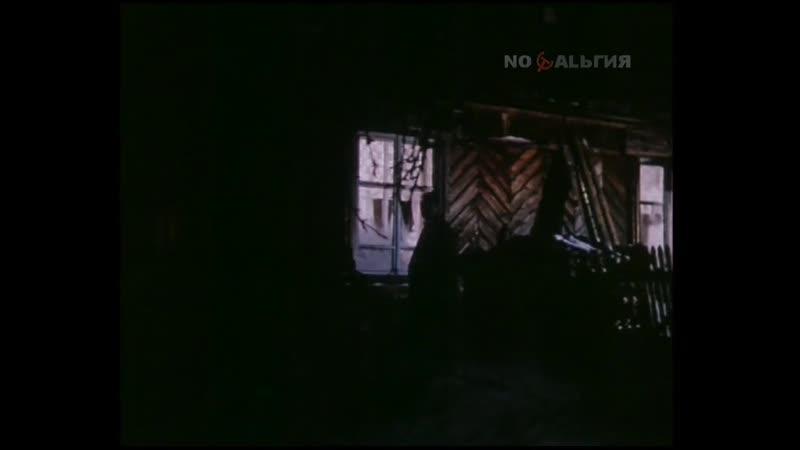 Дни и годы Николая Батыгина 3 серия Лихолетье 1987