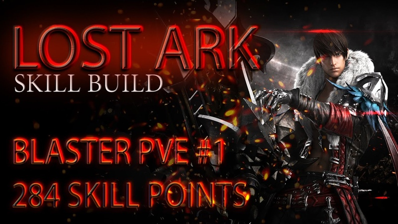 Lost Ark. Blaster PVE - 1 build. 284 SP \ Механист PVE билд 1. 284 скилл-поинтов