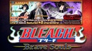 Открываем STEP-UP SUMMONS(TYBW Summons: The Incomparable)Bleach Brave Souls