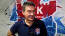 БГК TV Выпуск 20 158 Вардар БГК превью в комментариях главного тренера и журналистов