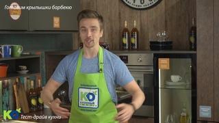 Кулинарный мастер-класс и тест-драйв кухни от Антона Романова
