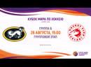 26 08 2019 Sirius Ice Hockey World Cup 2019 Karpat U20 Trinec U20 15 00