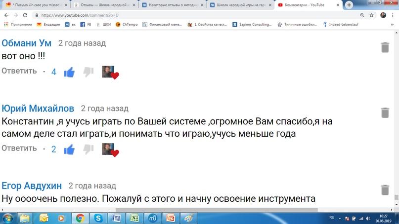 Отзывы о Школе Константина Иванина