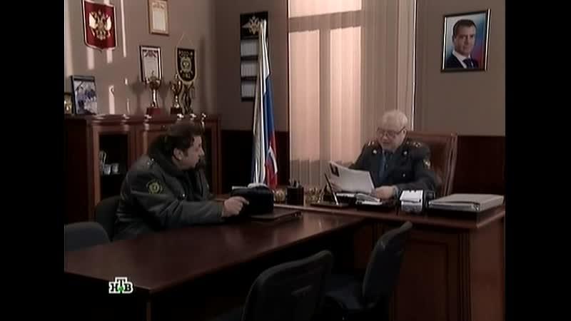 Возвращение Мухтара 2 7 сезон 44 серия