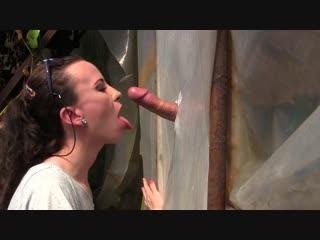 [clips4sale] sylvia chrystal amateur young milf gloryhole blowjob&deepthroat