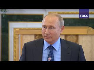 Владимир Путин проводит встречу с руководителями международных информационных агентств