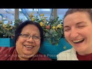 Впечатления о России моей  индийской свекрови. Russian impressions of mother in law. #Russia #India