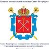 Pressluzhba Gimts-Dostupnaya-Sreda