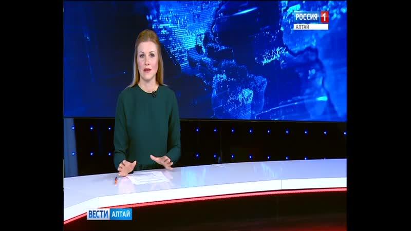 Глюк в прямом эфире и ранний переход на федеральное вещание (Россия 1 - ГТРК Алтай, 05.09.2019, 11:38)