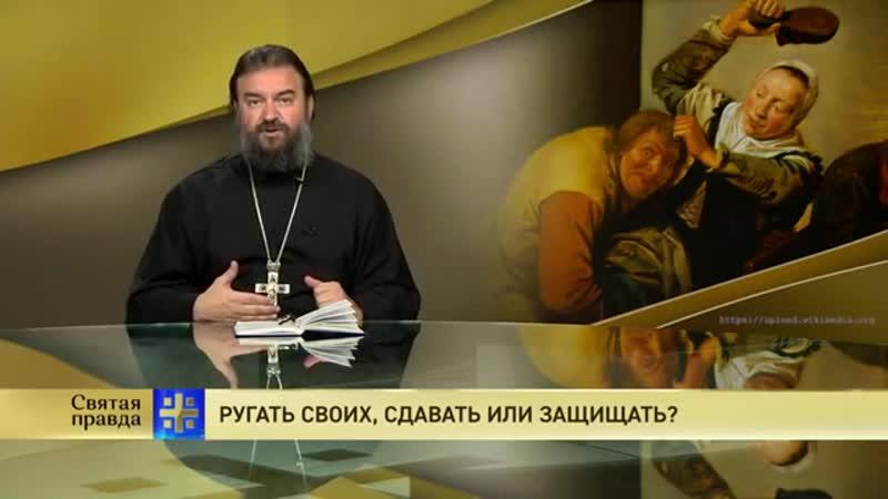 Протоиерей Андрей Ткачёв. Гатчинский монах или чужой среди своих