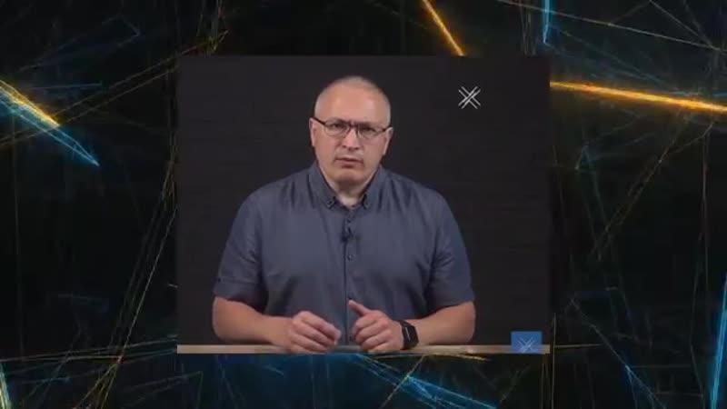 объединенные демократы Ходорковского о независимости независимых кандидатов
