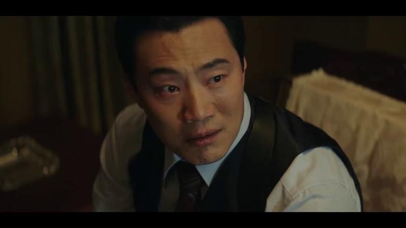The Man Standing Next - Korean Movie - International Trailer