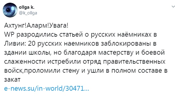 https://sun9-13.userapi.com/c853428/v853428090/150c3f/gC0sYwOoacY.jpg