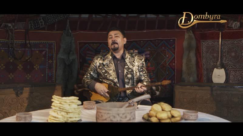 Әділ Тұрғанбаев Ақбақай Халық әні