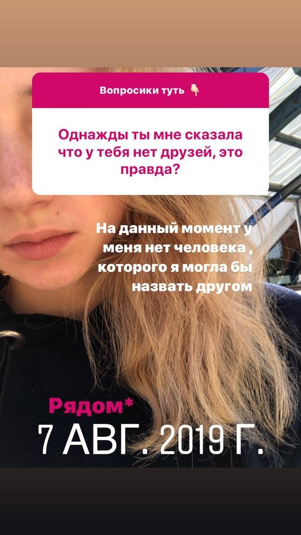 https://sun9-13.userapi.com/c853428/v853428934/c3a6d/e-bQPbPWibU.jpg