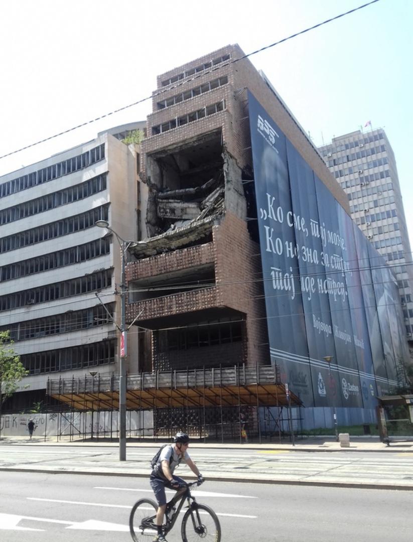 Здания Генштаба Югославии