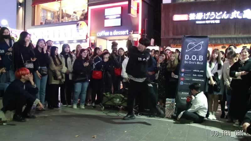 DOB 디오비 191101 홍대공연 1차 BTS 방탄소년단 상남자 boy in luv 이재환 solo