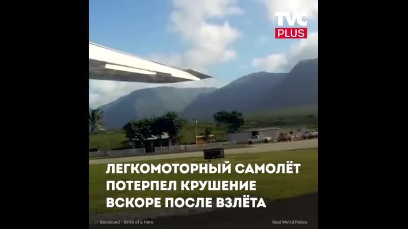 Мужчина снял спасение людей из тонущего самолёта