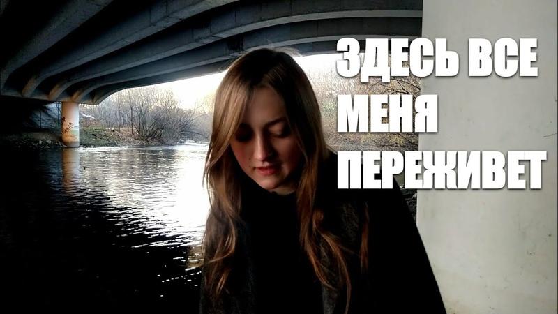 Анна Ахматова Приморский сонет