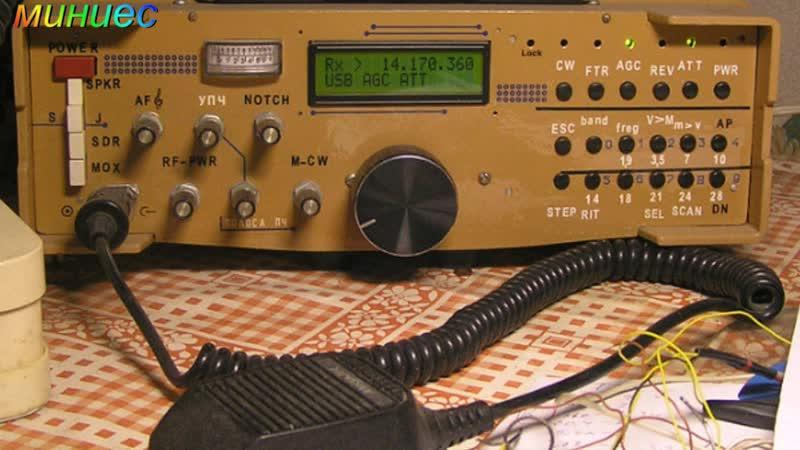 Конструкции радиолюбителей коротковолновиков Рэтро трансиверы Кудрявцева Лапов