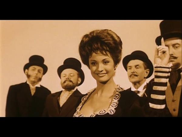 Похищенный Дирижабль 1967 DVDRip