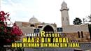 Hazrat Maaz Bin Jabal رضي الله تعالى عنه Muad Ibn Jabal Story Sahabi E Rasool ﷺ Jordan Tourism