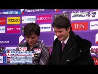 (Shoma UNO) 2019 RC - FS Dancing On My Own