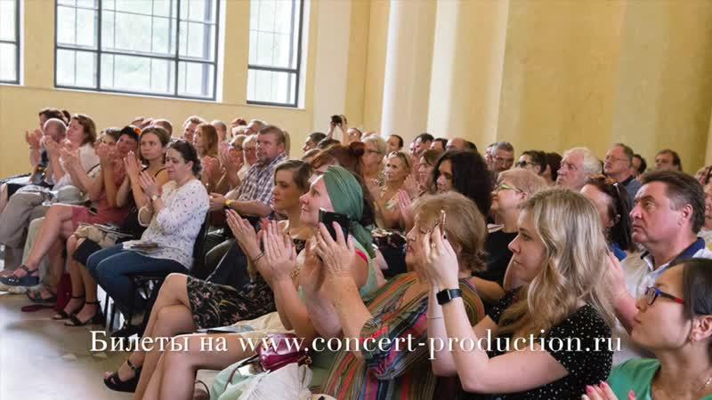 Вебер - Увертюра к опере Абу Гассан - 25 августа в Колоннаде Архангельского