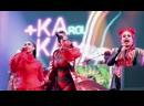 Karol Conka, Linn da Quebrada e Gloria Groove Palco Sunset