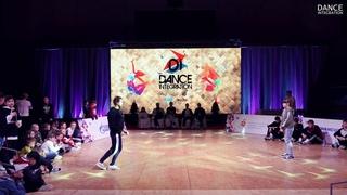 DANCE INTEGRATION 2019 - 4010 - Хип-хоп начинающие