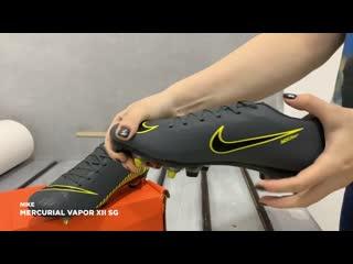 Футбольная обувь nike mercurial vapor xii sg