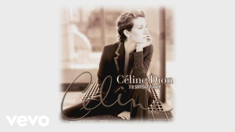 Céline Dion - Tous les blues sont écrits pour toi (Audio officiel)