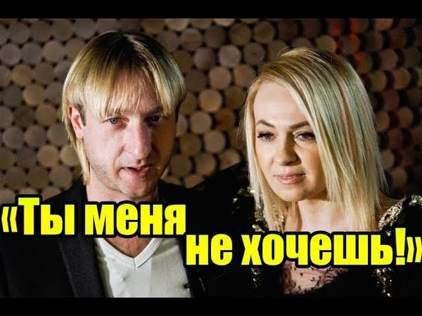 Плющенко «спалил» причину развода с Рудковской