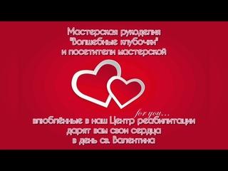 Сердечки-валентинки для вас 💝
