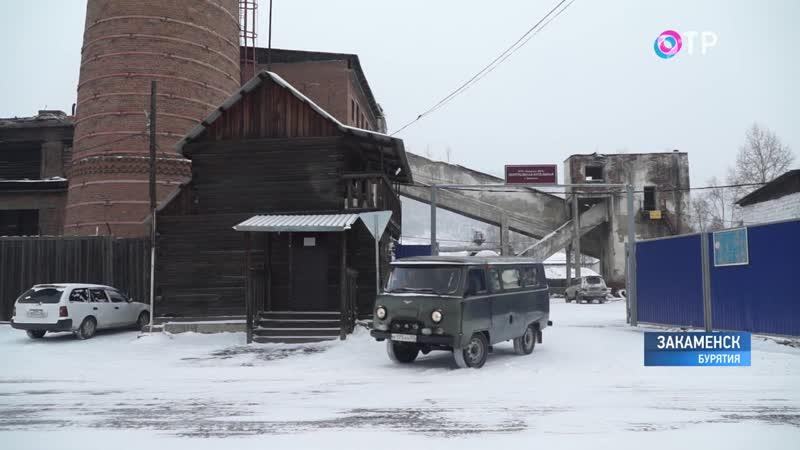 Стоимость отопления сильно ударила по карману жителей Закаменска