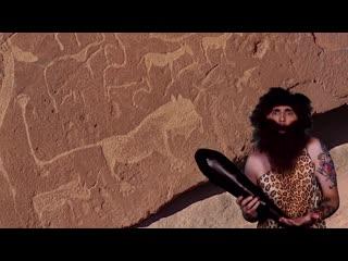 100500 лет назад. Неандерталец