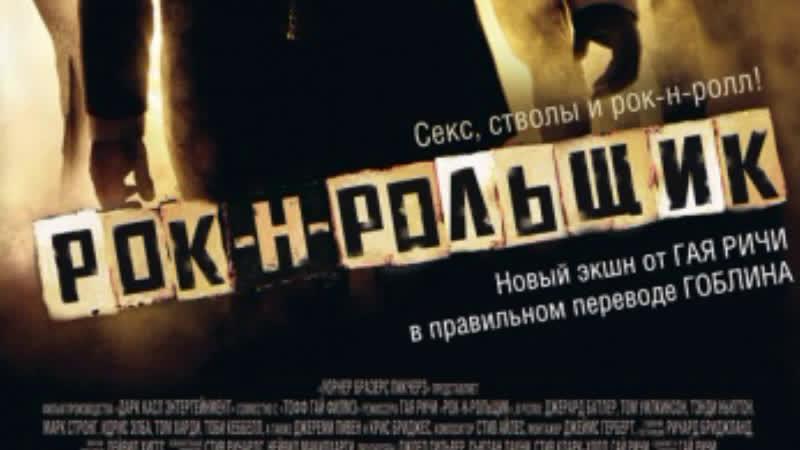 Live HD КИНО Ярый Бездельник