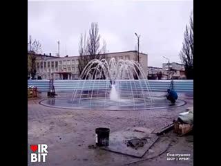 Запуск фонтана в Ирбите (ШОУ | ИРБИТ)