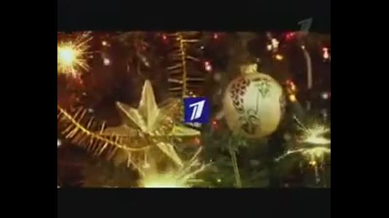 Турецкий гамбит Первый канал 23 12 2006 Анонс