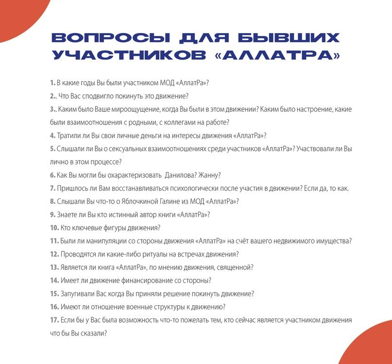 """Алёна Намлиева - Подробный разбор """"АллатРа"""" Опасности этого учения XVhjWoN1u6I"""