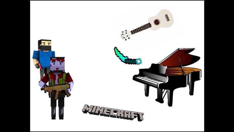 ИГРАЮ НА СИНТЕЗАТОРЕ вашу музыку