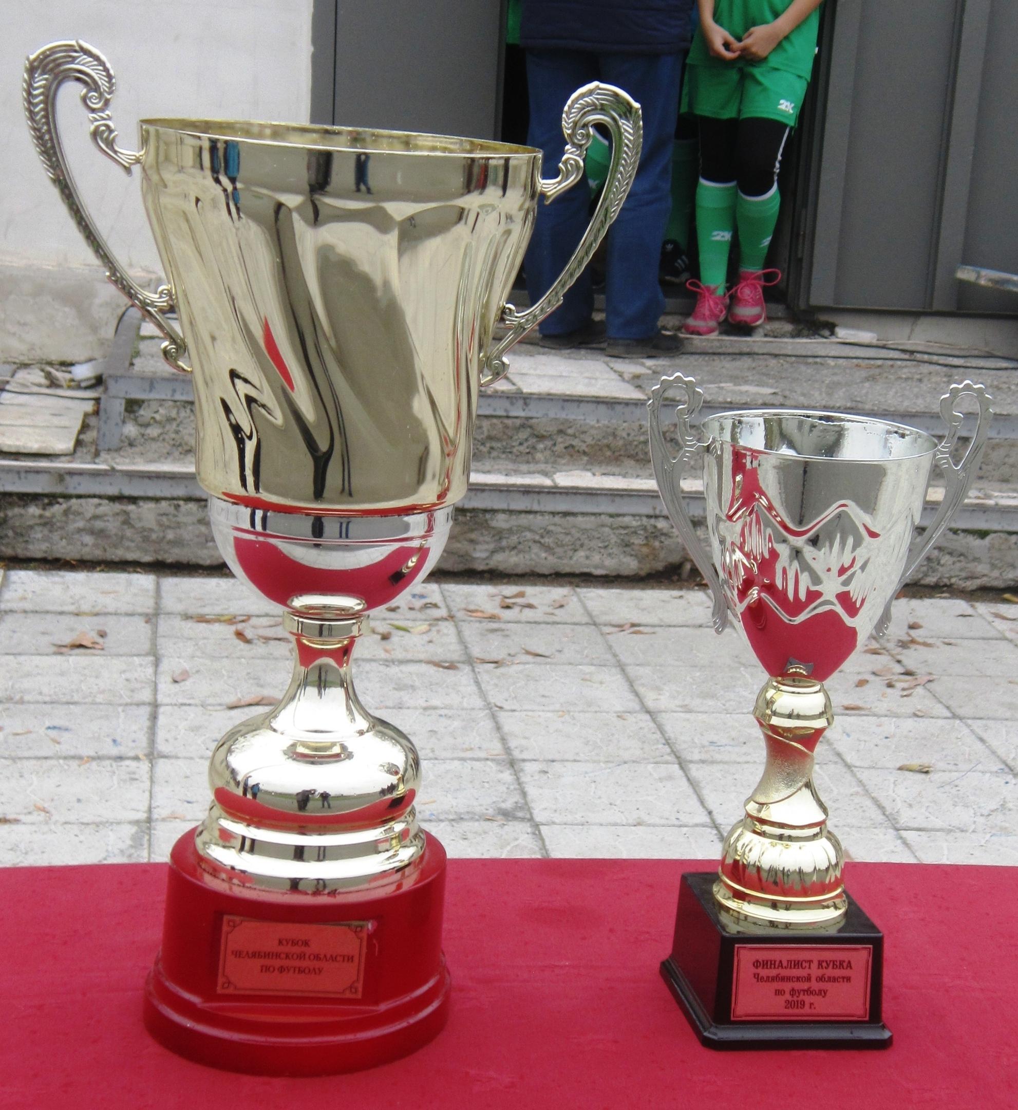 Кубок Челябинской области по футболу