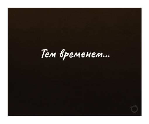 """""""Яндекс"""" представил беспилотного робота-курьера"""