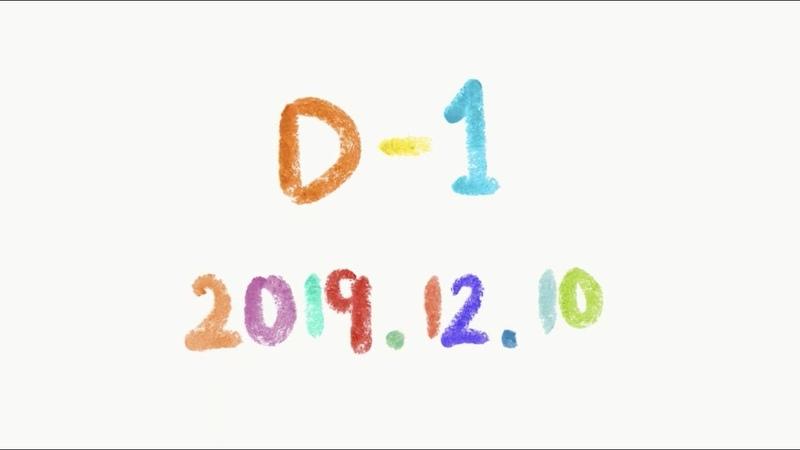 CL - 안해180327 D-1 TEASER