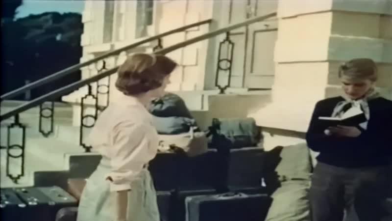 Орлиный остров (1961)