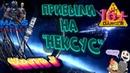 Mass Effect Andromeda Знакомство с обитателями Нексуса Часть 3