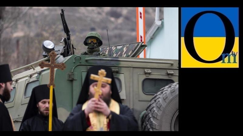 Путін репетує - «Україну нада наказать!» Не слухається їх, бачте!